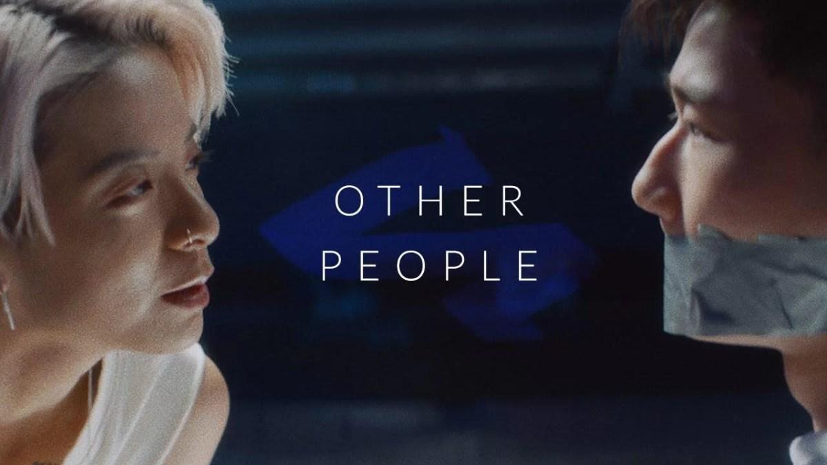 Other People - Amber Liu(劉逸雲)