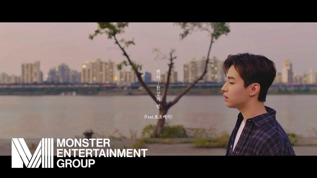 漢江的夜晚(한강의 밤)(Don't Forget) - HENRY(헨리)Feat. Rocoberry(로코베리)