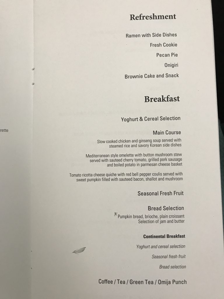 KE ICN-SFO First Breakfast Menu
