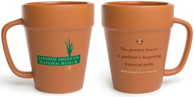 Gardener's Haiku Museum Mug
