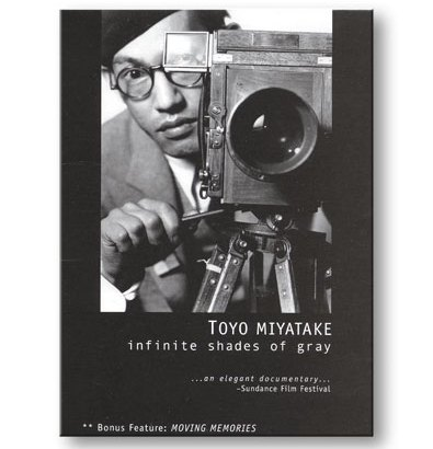 Toyo Miyatake: Infinite Shades of Gray