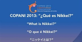 What is Nikkei