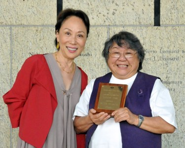 Kitagawa, right, received the 2010 Community Award in recognition of her services as a volunteer.