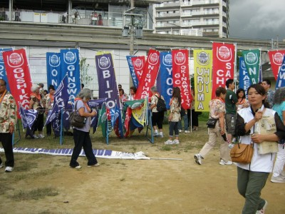 At the Sekai Uchinaanchu Taikai (Okinawa Worldwide Festival), hosted every five years by the Okinawan government, people of Okinawan descent from all over the world come home for a week of activities and socializing. Photo by Allyson Nakamoto.