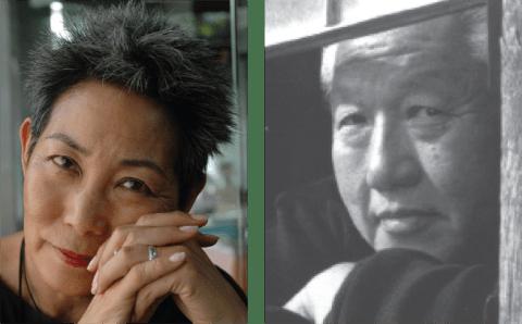 Karen L. Ishizuka and Robert A. Nakamura