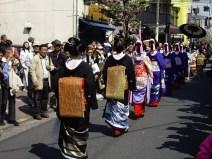 Geisha in Tokyo: Oiran Dochu