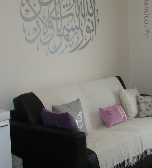 Calligraphie arabe : le sticker islamique