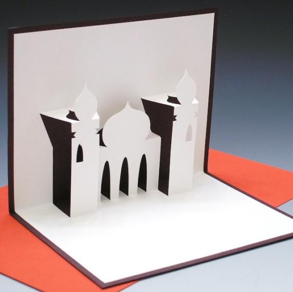 carte pop up mosquee