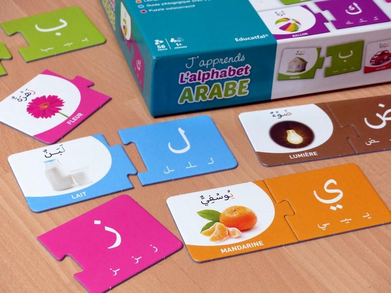jeu pour apprendre l'alphabet arabe 4