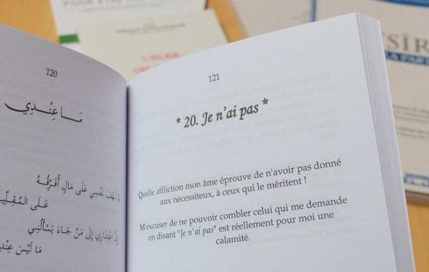 poésie islamique
