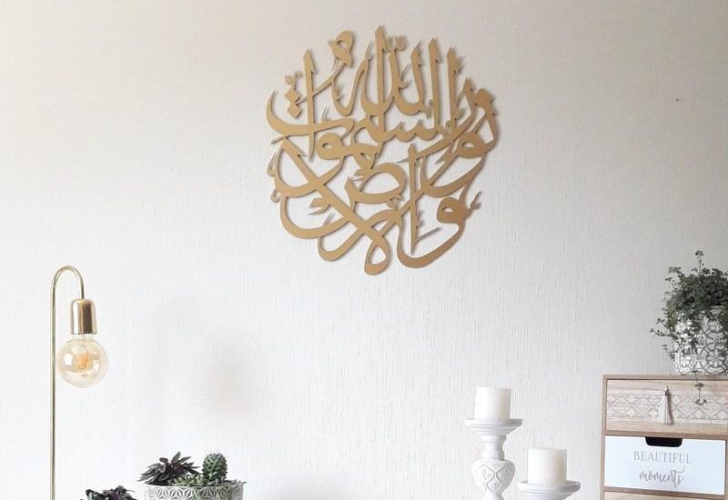 Une calligraphie arabe en métal