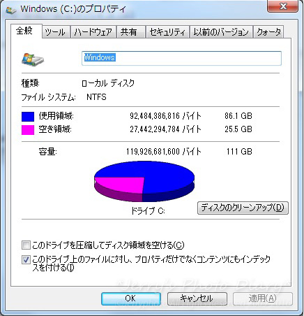 _Blog-20160410-152201