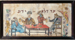 What Does Purim Teach Us?
