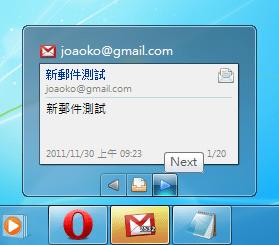 預覽新郵件內容