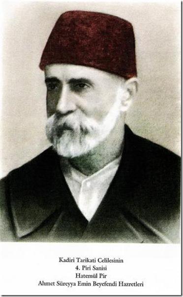 Süreyya