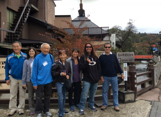 Takayama, Kanazawa, Toyko Tour Oct14 172