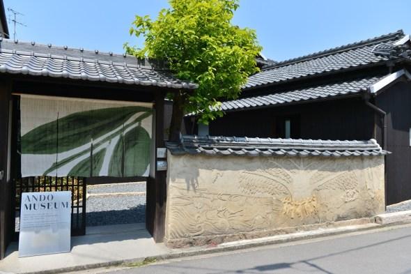 Naoshima Ando Museum