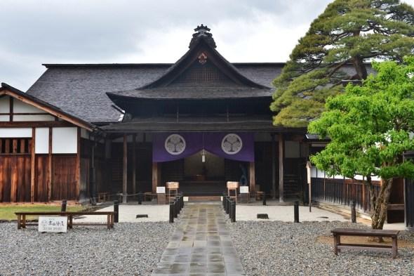 Hida Takayama Jinya