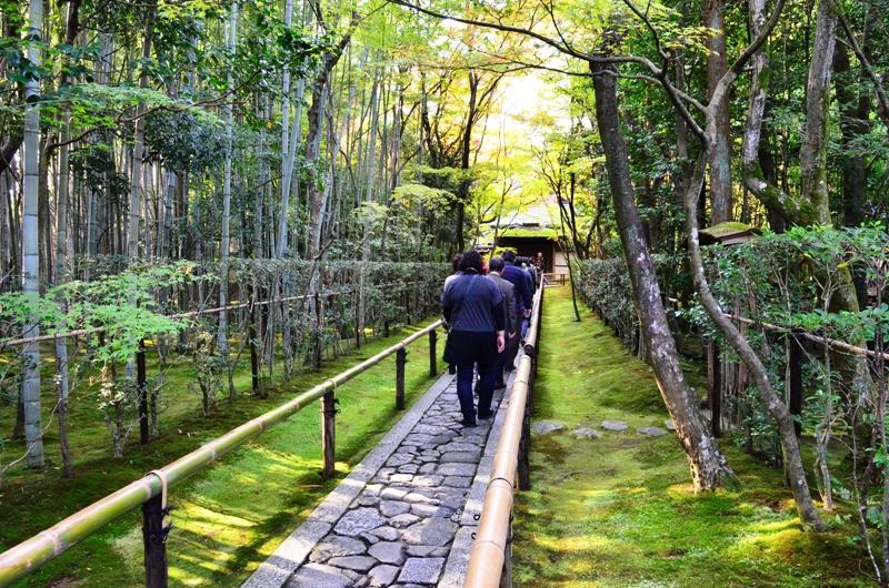 Kyoto Kotoin Temple