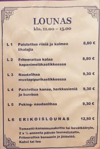 Helsinki / Uusimaa / Finland - 8/3/16