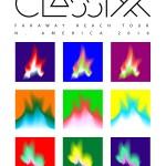 classixx faraway reach tour