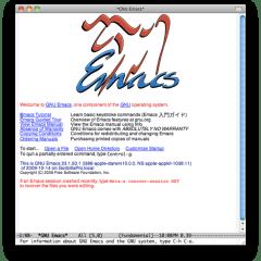 Cocoa Emacs