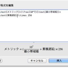 \text{}で日本語を利用可能に