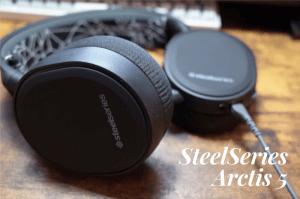 レビュー『SteelSeries Arctis 5 』