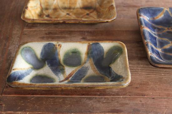 中ノ畑窯の角皿
