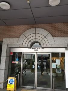 箪笥区民センター