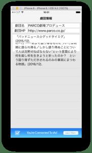 スクリーンショット 2016-05-01 16.01.02