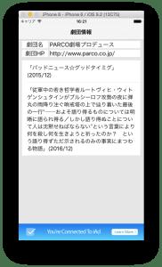 スクリーンショット 2016-05-01 16.21.44