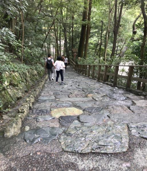 Ishidan