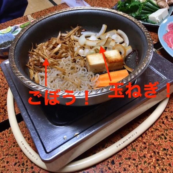 Sukiyaki yasai