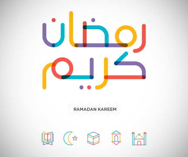 Ramadan Kareem Icons Free Download