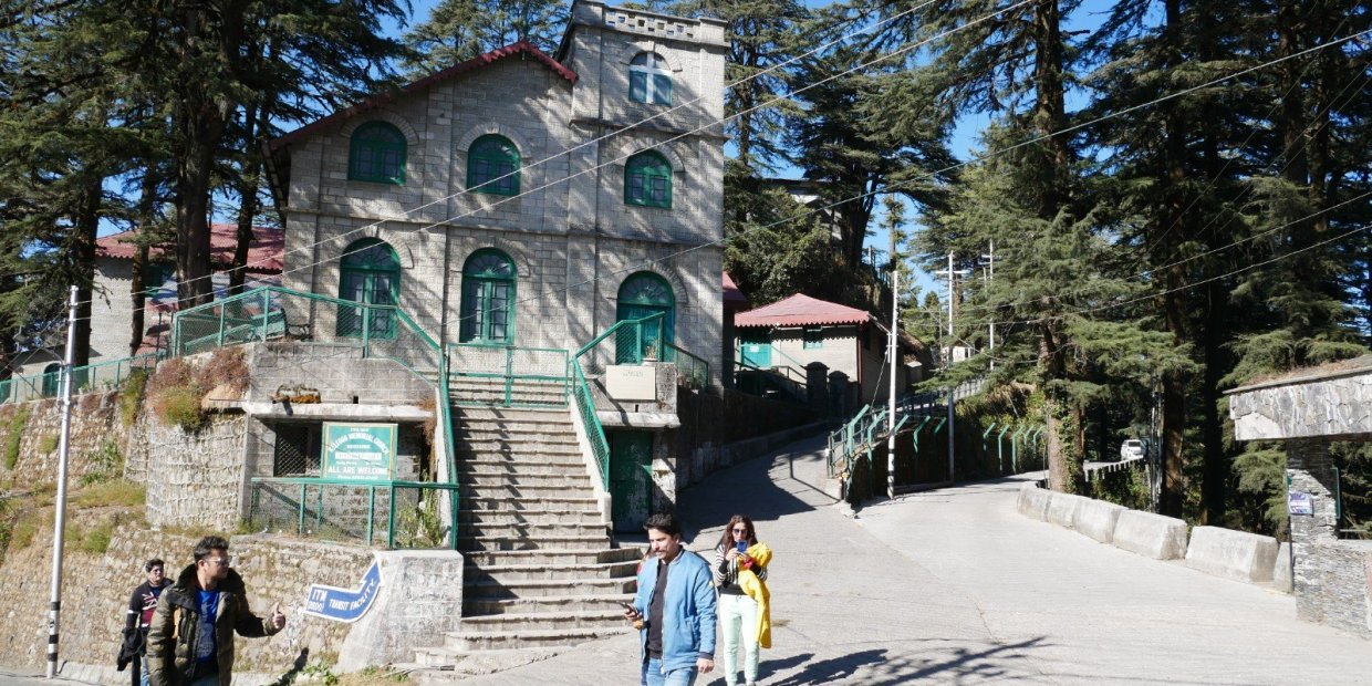 Landour Language School from Front