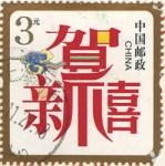 st-CN-293873-sm