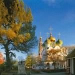 Где купить открытки: магазины в Москве