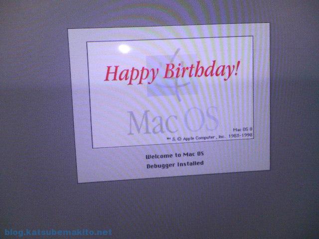 MacOS HappyBirthday