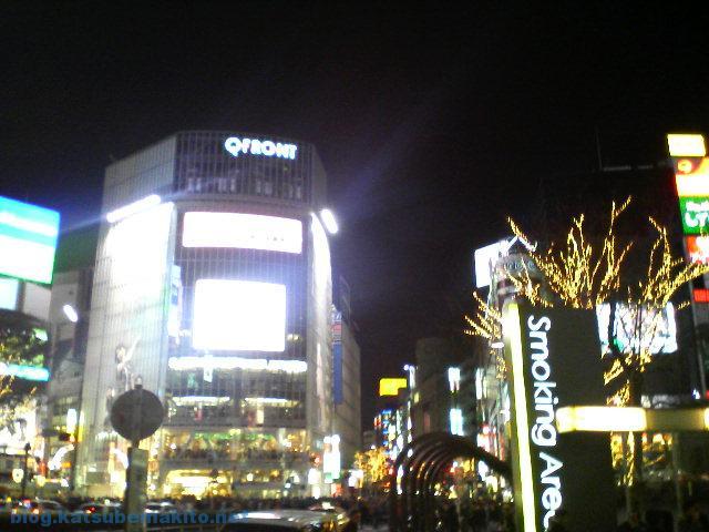 渋谷駅前 2007