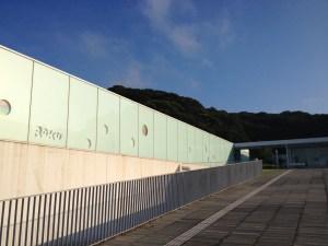 Yokosuka Museum