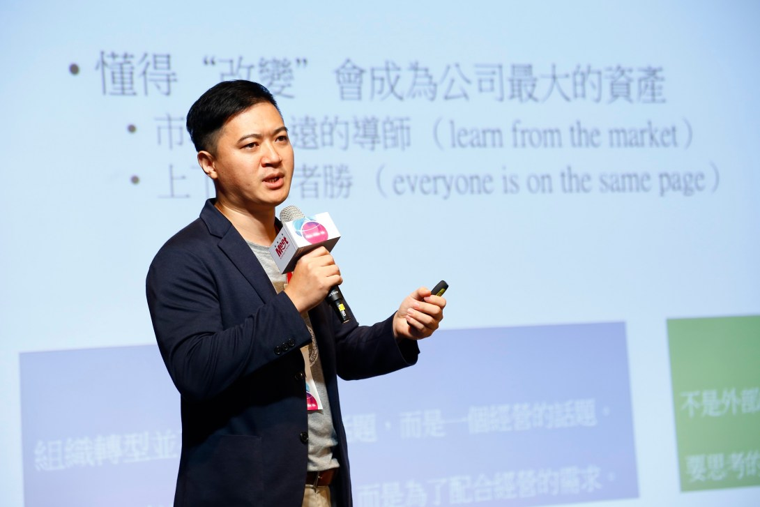 CEO Kenny Su shared Kdan's experience at the MeetTaipei annual meeting,.