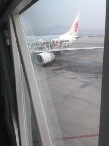 周水子国际机场