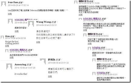 台灣人在國外生活最常做的三件事3