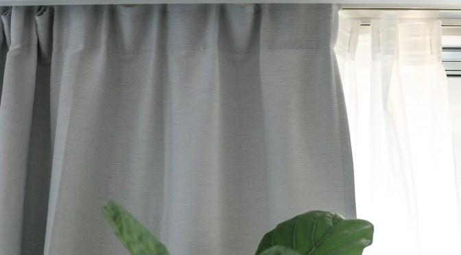 IKEA(イケア) vs. ニトリのカーテン対決!最終的に選んだのは…
