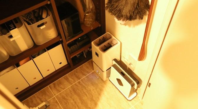 収納スペース内にコンセントを増設〜入居前プチリノベーション(5)