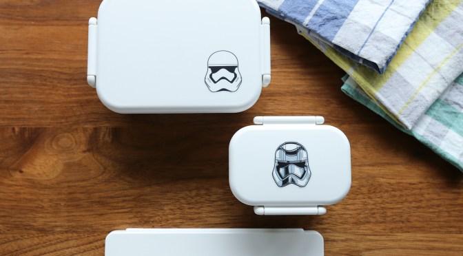 無印のお弁当箱が優秀!食洗機対応で、開けやすいバックル付きのお弁当箱