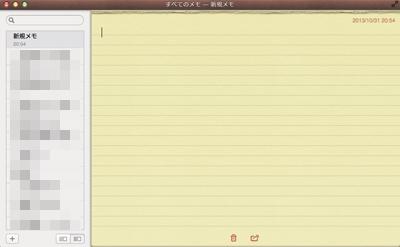 memo_mac.jpg