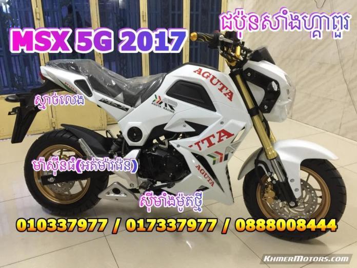 MSX 125cc 5G 2017