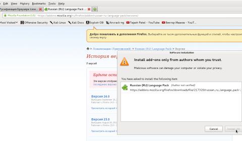 Снимок экрана от 2013-10-03 20:27:09